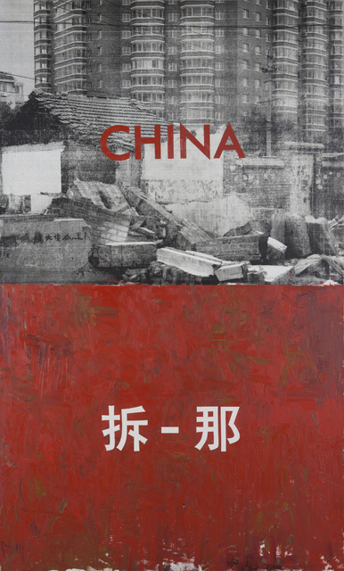 , 'Chai-na/China,' 2011, 10 Chancery Lane Gallery