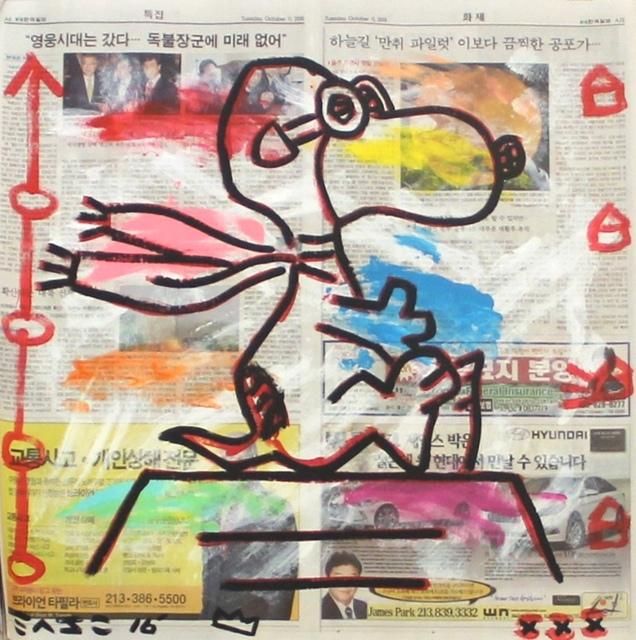 Gary John, 'Fly Away Home', 2016, Artspace Warehouse
