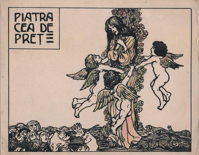 , 'Piatra cea de pret,' 1922-1927, Nasui Collection & Gallery