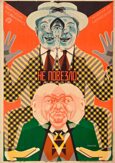 , 'NO LUCK,' 1927, Omnibus Gallery