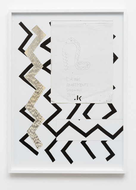 , 'The hiss of a snake, the sound of a form,' 2014, Supportico Lopez