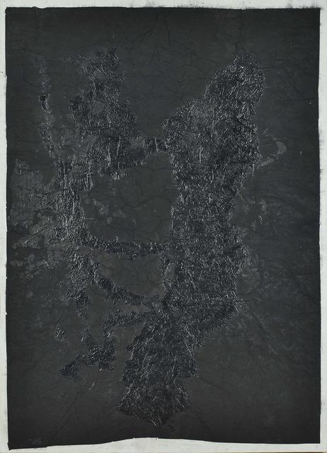 , 'Xuanzai Ink,' 1992-1996, Alisan Fine Arts