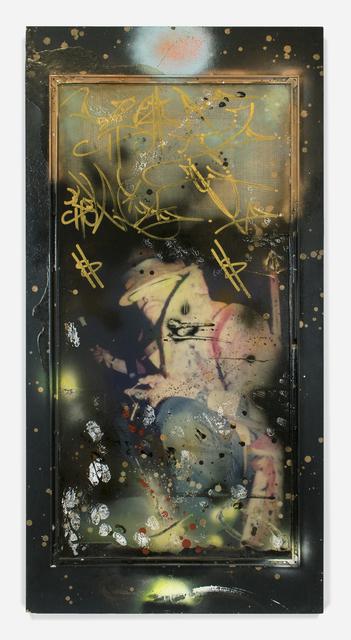 , 'Untitled,' ca. 1983, Lazinc