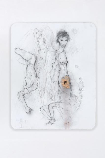 , 'Untitled,' 2016, Galleria Doris Ghetta