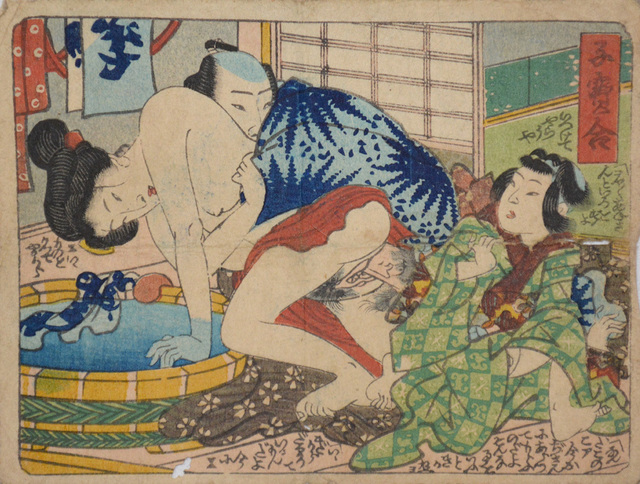 , 'At the Bath,' ca. 1845, Ronin Gallery