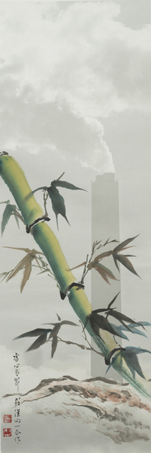 , 'Bamboo and Smoke Stack (Original),' 2015, Foto Relevance