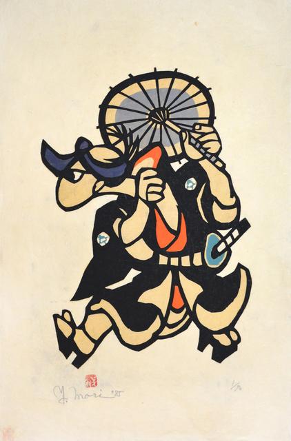 , 'Sukeroku,' 1985, Ronin Gallery