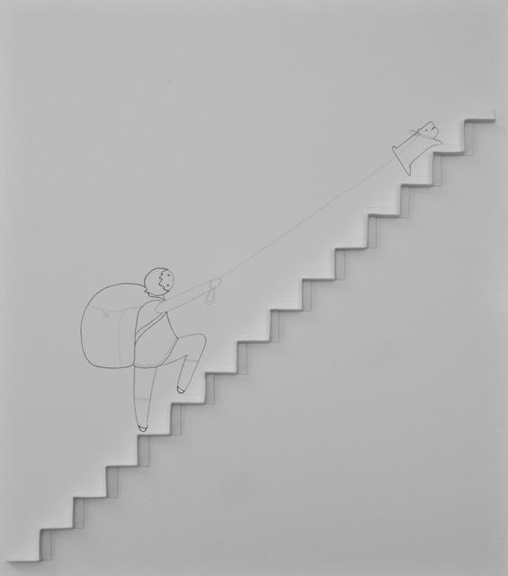 , 'Stairs,' , Lois Lambert Gallery