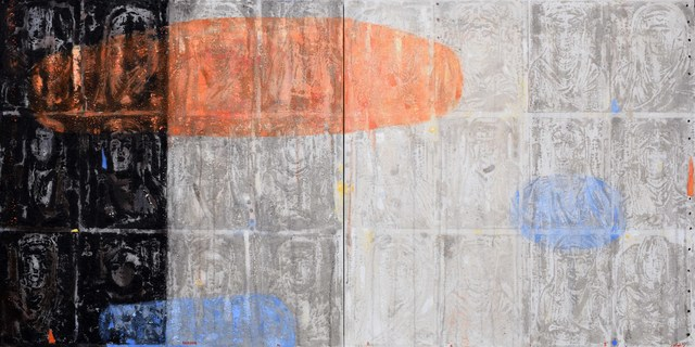 , 'Walls of Palmyra No.5,' 2018, Khawam Gallery