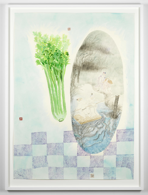 , 'Tug boat! Celery and Children on Water,' 2016, Galerie Fons Welters
