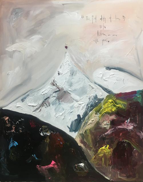 , '우리가 선택한 기록이 사랑이 될 무렵. By the time our records become love.,' 2017, Atelier Aki