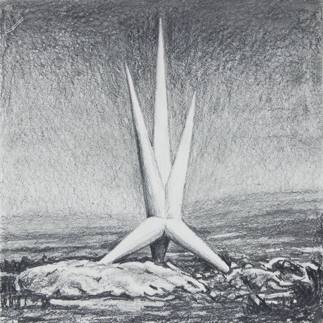 , 'Kosute Monument,' 2016, The Ernest G. Welch School of Art & Design at Georgia State University