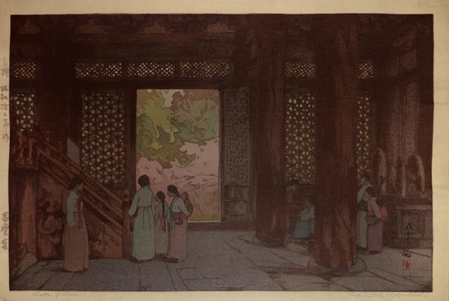 , 'Shokei Palace,' 1937, Ronin Gallery