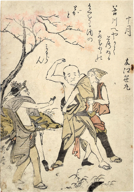 Kitagawa Utamaro, 'Customs of the Twelve Months with Kyoka: Tenth Month', ca. 1790-91, Scholten Japanese Art