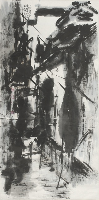 , 'After the Rain 雨后,' 2004, National Gallery Singapore