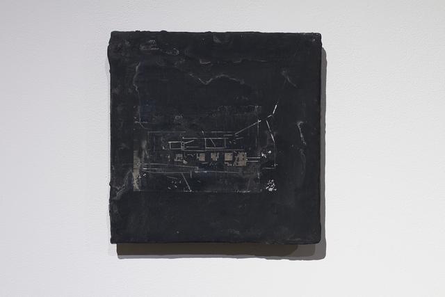 , 'Ce qu'il reste du monde #3,' 2012, Art Mûr