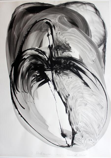 , 'Flower of Alusal,' 1999, Gallery Katarzyna Napiorkowska | Warsaw & Brussels
