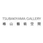 Tsubakiyama Gallery