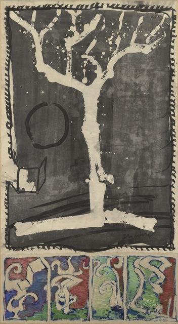 Pierre Alechinsky, 'Arbre de démonstration dit La Marouflette', 1996, Galerie Charraudeau