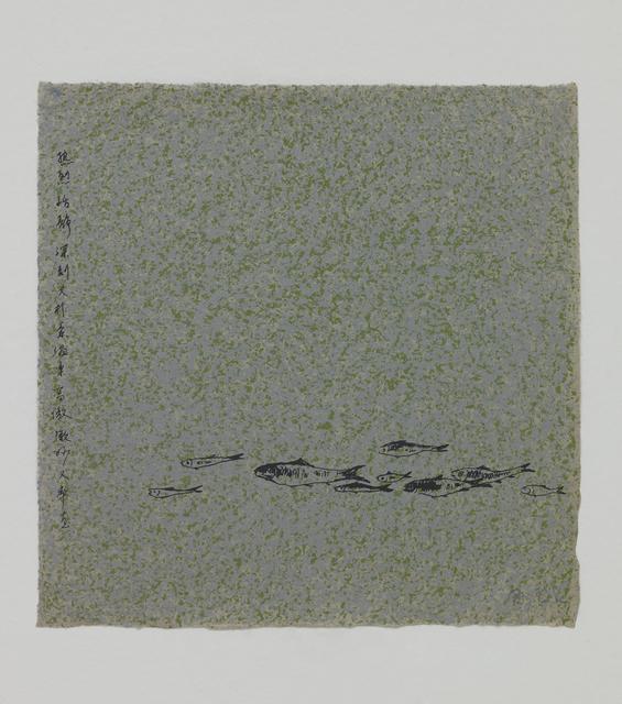 , '鱼游 Fishes,' 2012, STPI