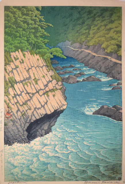 , 'Jogakura Gorge at Hakkoda,' 1935, Ronin Gallery