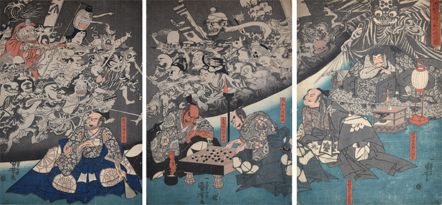 , 'The Earth Spider Conjures Goblins at the Mansion of Minamoto no Yorimitsu (Raiko),' ca. 1842, Ronin Gallery
