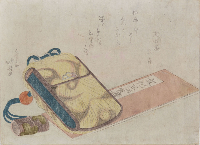 , 'Tobacco Pouch,' 1806, Ronin Gallery