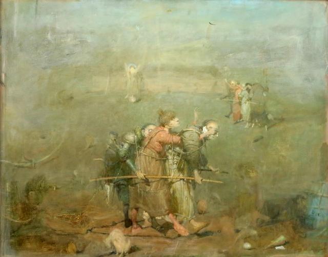 """, '""""Blinds № I"""" /""""Körler № I"""",' 2008, Galeri 77"""