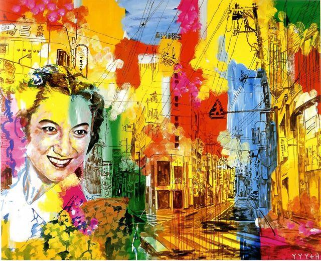 Tadanori Yokoo, 'See You Again', 2002, Painting, Oil on canvas, Albertz Benda