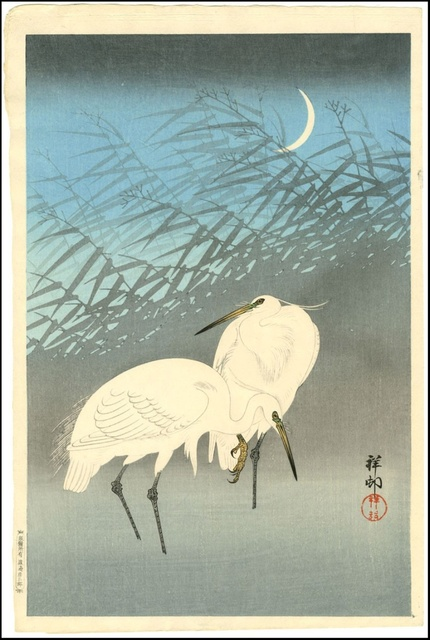 , 'Herons in Reeds,' 1926, Verne Collection, Inc.