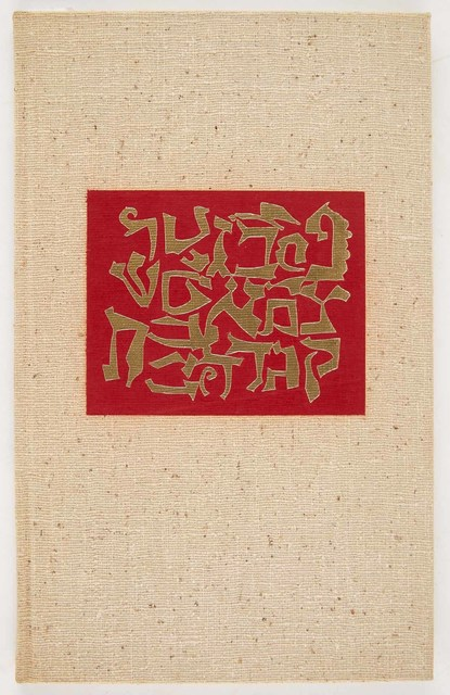 Ben Shahn, 'The Alphabet Of Creation', 1954, Doyle