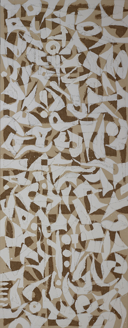, 'Untitled 2014 bbb-M,' 2014, KM Fine Arts