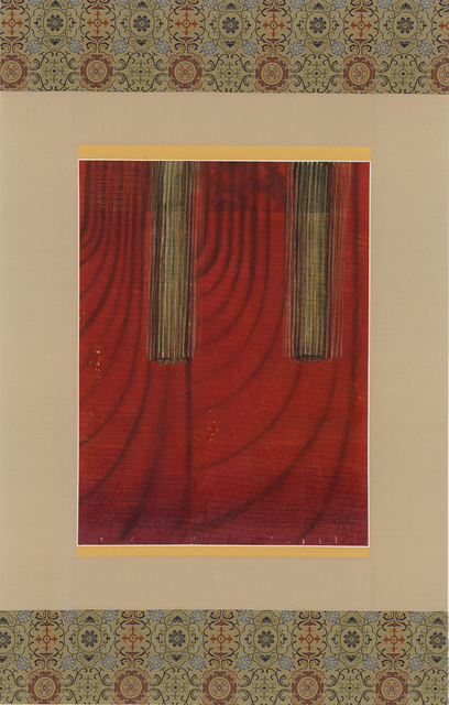 , 'ctures series (No. 14),' 2017, Kristin Hjellegjerde Gallery