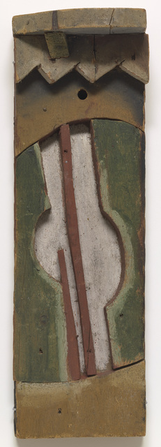 , 'Guitarra (Guitar),' 1924, The Museum of Modern Art