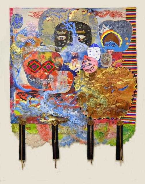 , 'El sueño del viajero,' 2014, Curator's Office