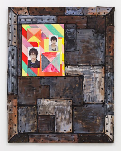 , '13 Crypts (#4),' 2011, Richard Telles