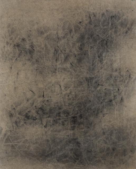 , '#015,' 2014-2015, Wirtz Art