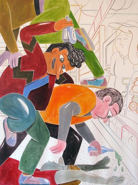 , '7ELEVEN,' 2015, V1 Gallery