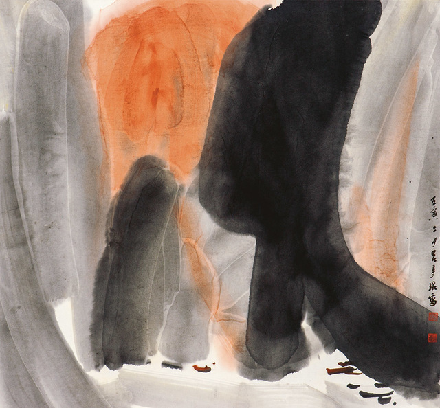 , 'Red Mountain Landscape 紅山風景,' 1962, Alisan Fine Arts