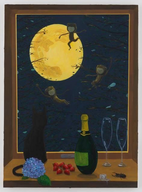 , 'A joyful moon,' 2019, MAHO KUBOTA GALLERY