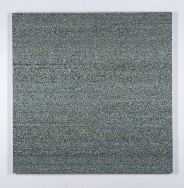 , 'ixube Terraqueous,' 2015, Galerie Thaddaeus Ropac