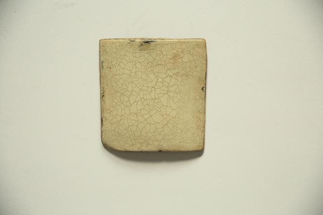 , 'Fragment 4,' 2013, Tina Keng Gallery