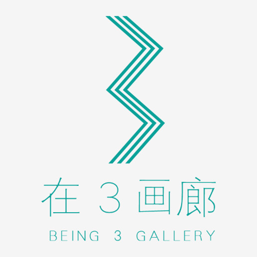 Being 3 Gallery