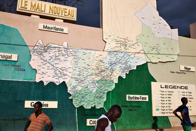 , 'Mali, Bamako,' 2011, Circuit Gallery