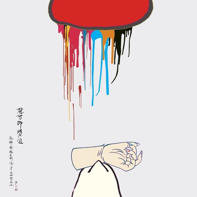 """Takashi Murakami, 'Eka Danpi (""""Eka's amputation"""") - Red Daruma', 2007, Gagosian"""