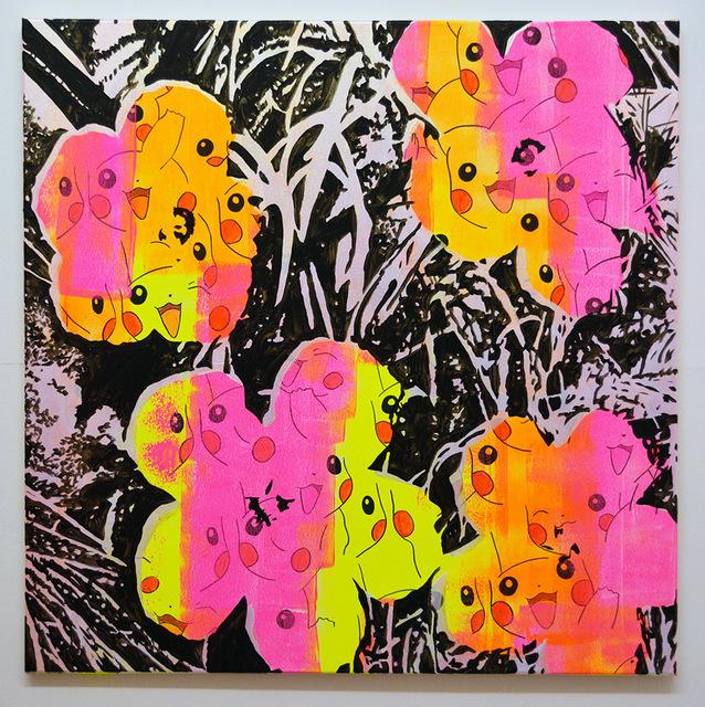 , 'Flower Filter (1),' 2016, Castor Gallery