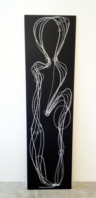 , 'sobre a distância entre as mãos e os olhos_vertical_corte_01,' 2014, Mul.ti.plo Espaço Arte