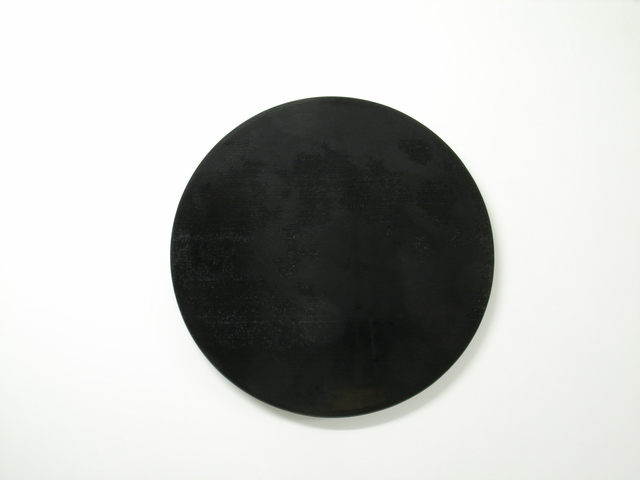 , 'Interbeing Moon,' 2009, Aki Gallery