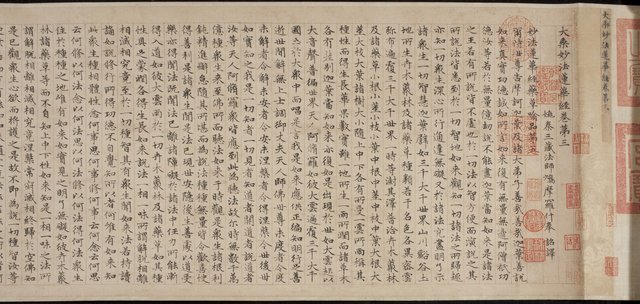 , 'The Sūtra on the Lotus of the Sublime Dharma (Miaofa lianhua jing),' late 13th or early 14th century, Asian Art Museum