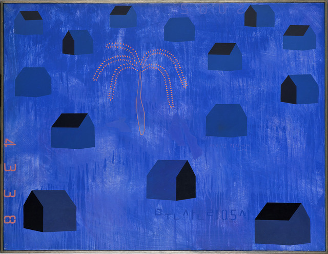 , 'Village Landscape,' 2000, Gana Art